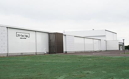 佐藤食品工業、国内最大級の米飯工場稼働 年間総供給3億食に拡大