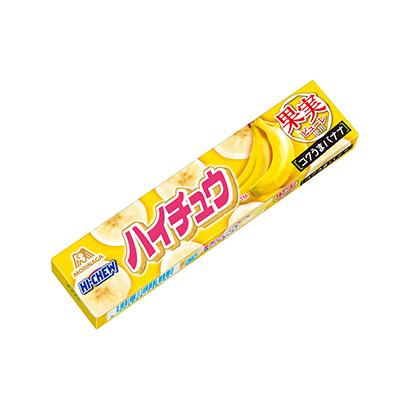 「ハイチュウ バナナ」発売(森永製菓)