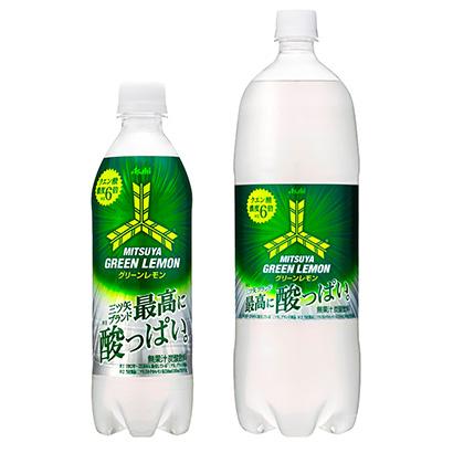 「三ツ矢 グリーンレモン」発売(アサヒ飲料)