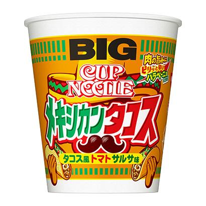 「カップヌードル メキシカンタコス ビッグ」発売(日清食品)