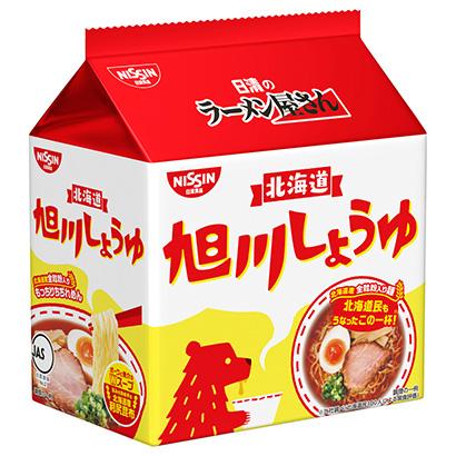 「日清のラーメン屋さん 旭川しょうゆ」発売(日清食品)