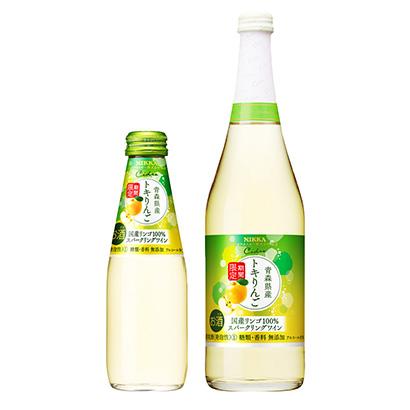 「ニッカシードル トキりんご」発売(アサヒビール)