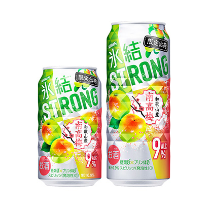 「キリン 氷結ストロング 和歌山産南高梅 限定出荷」発売(キリンビール)
