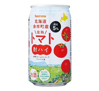 セコマ、「完熟トマト酎ハイ」発売 余市町産トマト「桃太郎」を使用