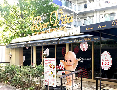 キユーピー、東京・大阪に続き、福岡でも100周年カフェ 6月30日まで