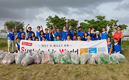 日本水産、「海ごみゼロウィーク」に参加 従業員によるクリーンアップ作戦を
