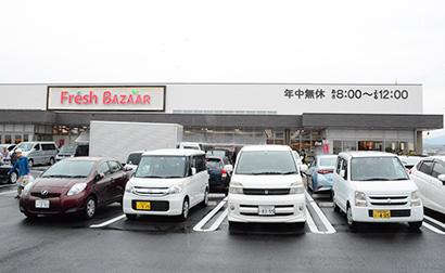 さとうグループ、2月期は増収増益 新規出店、改装店が奏功