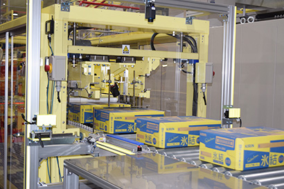 キリンビール名古屋工場、RTD製造設備を新設 需要拡大に向け、生産体制強化