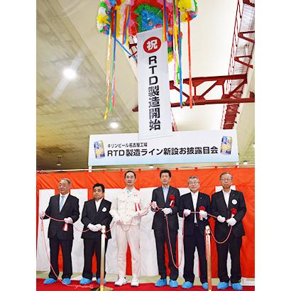 キリンビール名古屋工場、RTD製造設備を新設 需要拡大に向け、生産体制 ...