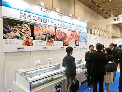 伊藤忠食品、総合展示会開催 異業種と新価値を創出、改革へコラボ積極化