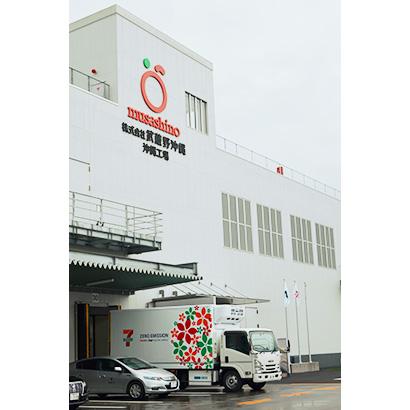 セブン-イレブン・沖縄、5年後250店舗目指す 武蔵野沖縄工場が稼働