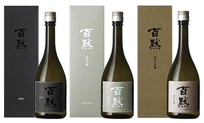 菊正宗酒造、米国で「百黙」お披露目 純米大吟醸など3品