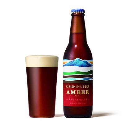 霧島酒造、KIRISHIMABEER AMBERがAIBA2019で金賞受賞…