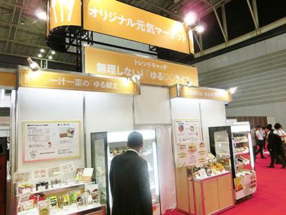 """三井食品、フードショー2019開催 元気な店づくりのヒント """"ゆる""""ライフ提…"""