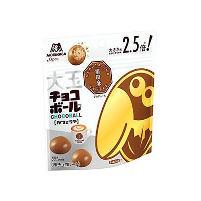 「大玉チョコボール ピーナッツ カフェラテ猿田彦珈琲」発売(森永製菓)