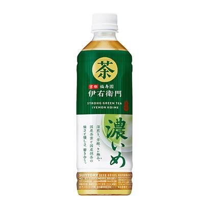 「伊右衛門 濃いめ」発売(サントリー食品インターナショナル)