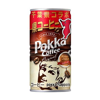 「ポッカコーヒーオリジナル 千葉県缶」発売(ポッカサッポロフード&ビバレッジ…