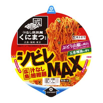 「中華そば國松監修 シビレMAX」発売(寿がきや食品)