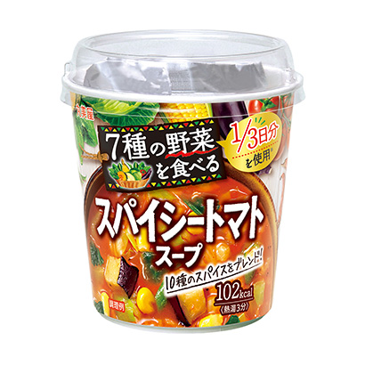 「7種の野菜を食べる スパイシートマトスープ」発売(丸美屋食品工業)