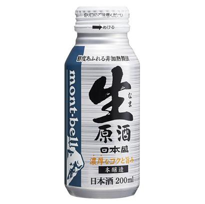 日本盛、モンベルとコラボ「生原酒ボトル缶」デザインボトル発売