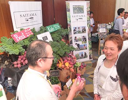 トキタ種苗、展示商談会開催 イタリア野菜需要増へ、試食コーナーも充実