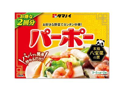 タマノイ酢、「パーポー」「酢ぶた」発売50周年 パッケージを一新