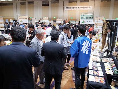 北海道貿易物産振興会、商談会開催 地域特産品の販路拡大狙う