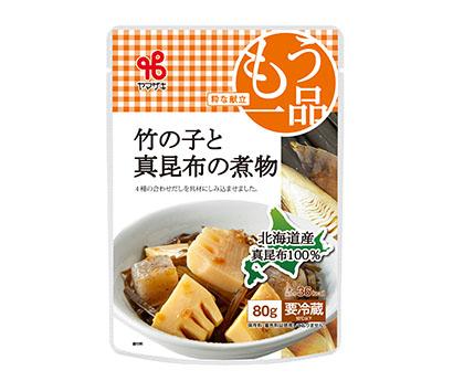 中部外食・中食産業特集:ヤマザキ、生活寄り添う品揃え