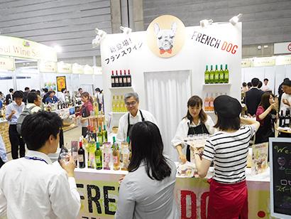 今秋発売のフランス産ワインの試飲ブース