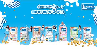 豆乳市場、タイで伸長続く 牛乳へのスライド需要期待