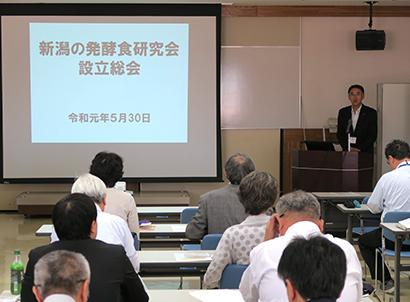 新潟県、「新潟の発酵食研究会」発足 産学連携で商品開発・情報発信へ