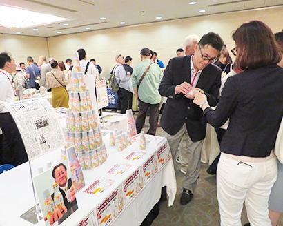 京都酒販、「京の酒・京の食」発掘展を開催 10年ぶり、酒類PBを訴求