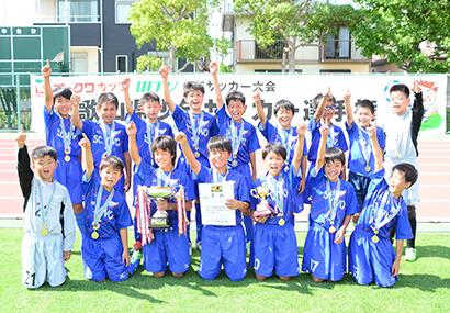 「オークワカップサッカー大会」開催 SC和歌山ヴィーヴォが優勝