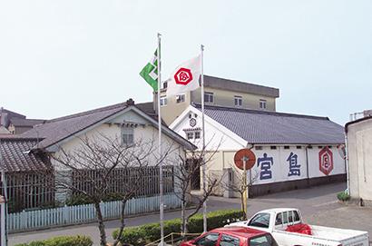 九州食品産業特集:宮島醤油 3工場に設備投資