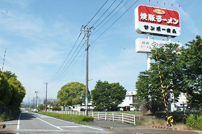 九州食品産業特集:サンポー食品 70周年、業容拡大へ