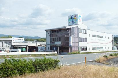 九州食品産業特集:火乃国食品工業 60周年で原点回帰
