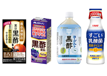 似たモノ商品徹底比較:黒酢+α(栄養素)ドリンク 味に抵抗も健康志向追い風