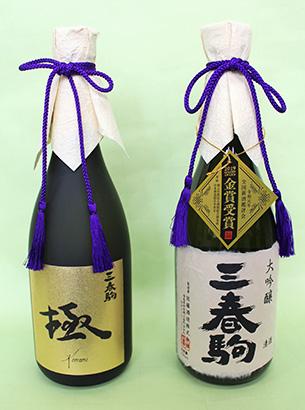 佐藤酒造、全国新酒鑑評会で4年連続金賞受賞