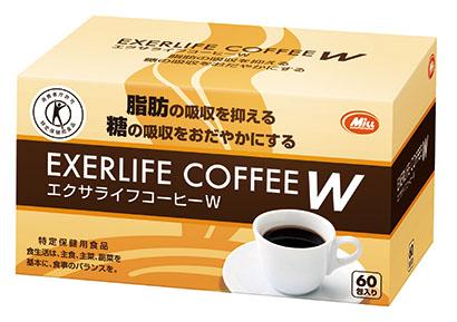 ミル総本社、トクホ「エクサライフコーヒーW」発売 脂肪と糖に働く