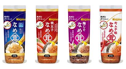 なめ茸・山菜加工特集:ナガノトマト ボトルタイプ好調