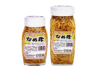 なめ茸・山菜加工特集:信濃産業 高付加価値化へ エノキ茸生産に不透明感