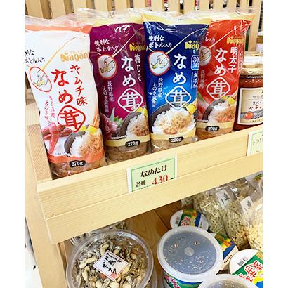 ◆なめ茸・山菜加工特集:定着進む「ボトルなめ茸」 新たなニーズ開拓