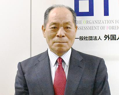 新トップ登場:外国人食品産業技能評価機構・妹川英俊理事長