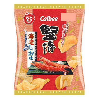 「堅あげポテト 海老しお味」発売(カルビー)