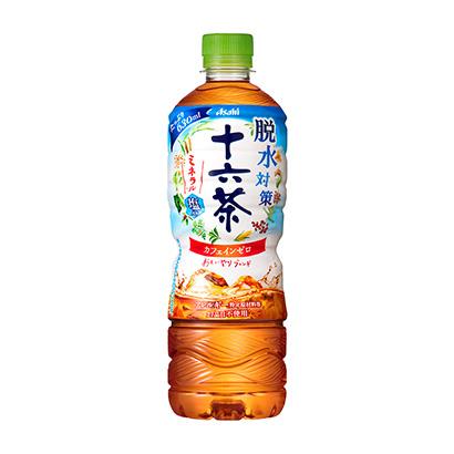 「アサヒ 脱水対策 十六茶」発売(アサヒ飲料)