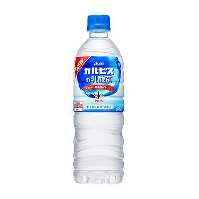「アサヒ おいしい水プラス 「カルピス」の乳酸菌」発売(アサヒ飲料)