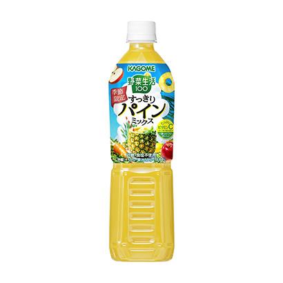 「野菜生活100 すっきりパインミックス」発売(カゴメ)