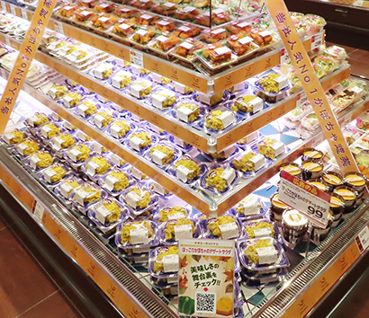 ヤオコー、ネットSM導入5店目「川越今福店」 料理教室を定期開催