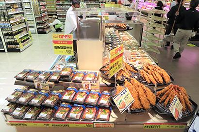 鮮魚部門の魚惣菜