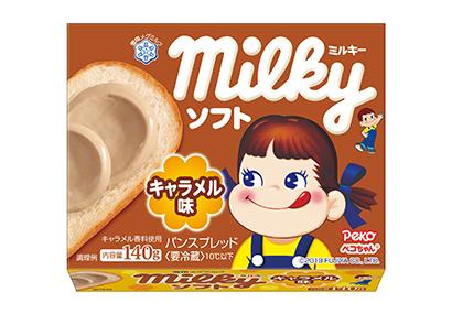 マーガリン類特集:雪印メグミルク 好調「ミルキーソフト」に新味投入